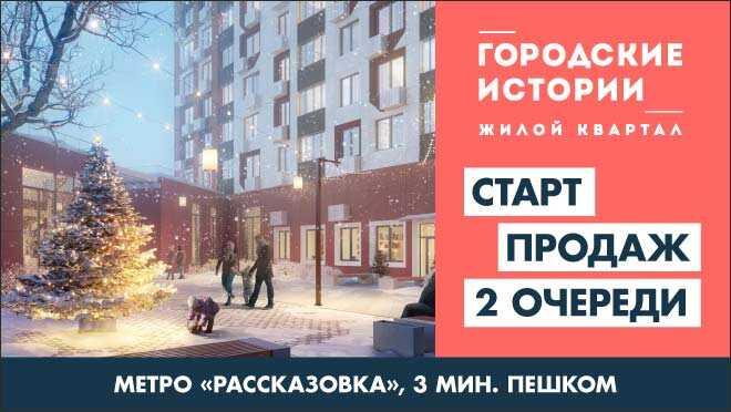 Старт продаж 2 очереди! Квартиры от 4,6 млн руб Ипотека от 5,85%.